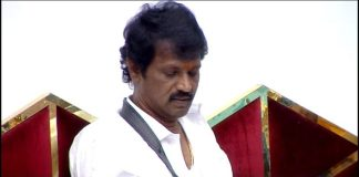 Ameer Blast Speech About Bigg Boss Tamil Show.! | Kamal Haasan | Cheran | Kollywood Cinema News | Bigg Boss Tamil 3 | Bigg Boss News