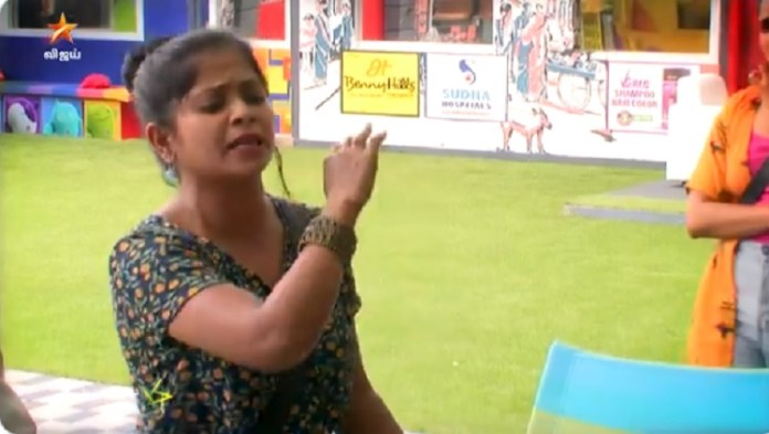 Bigg Boss Day54 Promo1 Officially Out Now - Inside the Video | Bigg Boss Tamil | Bigg Boss Tamil 3 | Vanitha | Madhumitha