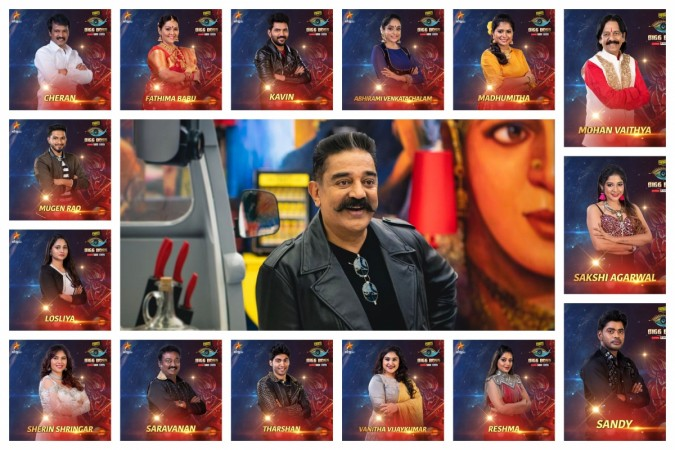Bigg Boss Show Rules : Is the Real Reason For Madhumitha Termination. | Bigg Boss Tamil | Bigg Boss Tamil 3 | Kamal Haassan