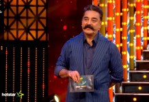 Bigg Boss Wild Card Entry | Big Boss 3 | Big Boss Tamil | Big Boss | The departure of four competitors over the past two weeks
