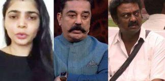 Chinmayee Tweet About Saravanan : Fans Reaction.! | Kollywood Cinema news | Tamil Cinema news | Bigg Boss | Bigg Boss Tamil 3