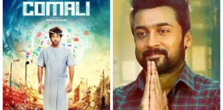 Comali Vs NGK BO Reports Details - Shocking Information is Here.! | Suriya | Jayam Ravi | Comali Box Office Collection Reports