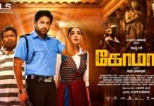 Comali Movie Review : Jayam Ravi, kajal aggarwal, Hiphop Tamizha, Samyuktha Hegde, Yogi Babu, Pradeep Ranganathan, Latest Review
