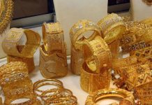 Gold Price 21.08.19 : Today Gold and Silver Rate in Chennai | 22 Carot Gold Rate Per Gram | 24 Carot Gold Rate in Chennai | Silver Price Details