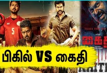 Kaithi Official Release Date : Clash With Bigil on This Diwali | Karthi | Thalapathy Vijay | Kollywood Cinema News | Trending Cinema News