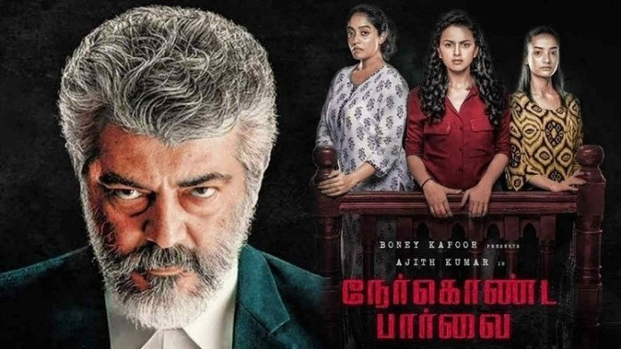 Nerkonda Paarvai Celebrity Reviews - Exclusive Update.! | Thala Ajith | Nerkonda Paarvai | NKP | Nerkonda Paarvai Reviews