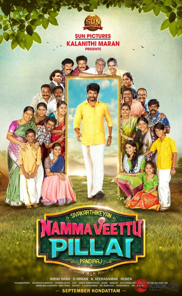 Namma Veetu Pillai Movie Posters
