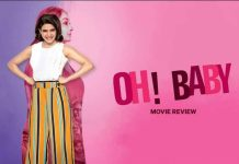 Oh Baby Movie Review : Samantha Akkineni | Naga Suriya | Kollywood Cinema News | tamil Cinema News | Trending Cinema news