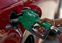 Petrol Price 22.08.19 : Today petrol and Diesel Price.! | Petrol Rate in Chennai | Diesel Rate in Chennai | Fuel Price in Chennai