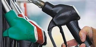 Fuel Price 27.08.19 : Today Petrol and Diesel Price in Chennai | Petrol Price | Diesel Price | Today Petrol Rate and Diesel Rate