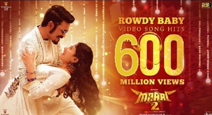 Rowdy Baby Video Song Record : Official Update is Here | kollywood Cinema news | Tamil Cinema news | Dhanush | Sai pallavi
