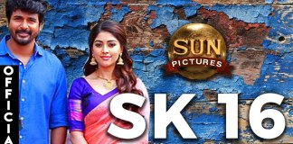 SK16 First Look Poster Release Date Announcement is Here.! | Sivakarthikeyan 16 | Sivakarthikeyan | Aishwarya Rajesh | Anu Immanuvel