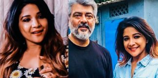 Sakshi Aggarwal Tweet About Ajith : Inside the Photo | Ajith Kumar | Sakshi aggarwal | Kollywood Cinema News | Tamil Cinema News