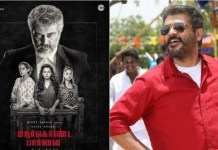 Top 5 Collection Movies 2019 : Ajith Only Make Great Record.! | Nerkonda Paarvai | Viswasam | Thala Ajith | Ajith Kumar | Kollywood Cinema news
