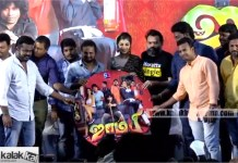 Zombie Movie Audio Launch : | Yogi Babu, Yashika Aannand, Gopi Sudhakar | Bhuvan Nullan R | Kollywood , Tamil Cinema, Latest Cinema News, Tamil Cinema News
