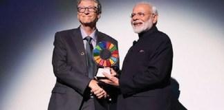 Global Goalkeeper Award : Political News, Tamil nadu, Politics, BJP, DMK, ADMK, Latest Political News, PM Modi to be conferred the Global Goalkeeper Award