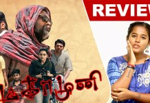 Magamuni Movie Review : Arya , Indhuja, mahima Nambiar, Tarun Pictures, Tamil Cinema, Latest Cinema News, Tamil Cinema News