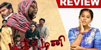 Magamuni Movie Review : Arya , Indhuja, mahima Nambiar, Tarun Pictures, Tamil Cinema, Latest Cinema News, Tamil Cinema News