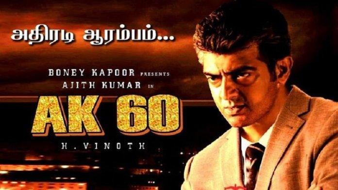 Thala 60 Movie Villian Update : Movie Crew Latest Statement | Thala Ajith | Ajith Kumar | H Vinoth | Boney Kapoor | Ajith 60 Villain | Kollywood Cinema News