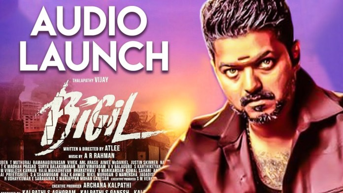 Bigil Audio Launch Announcement is Here - Click Here to Know Date | Bigil | Thalapathy Vijay | Nayanthara | Kollywood Cinema News