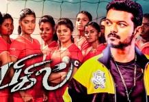New Poster From Bigil Team : Official Poster Inside | Thalapathy Vijay | Kollywood Cinema news | Tamil Cinema News | Nayanthara | Atlee | AR Rahman