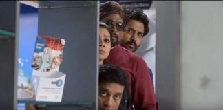 Thittam Poattu Thirudura Kootam Sneak Peek