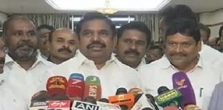 Edappadi Palaniswami : Political News, Political News, Tamil nadu, Politics, BJP, DMK, ADMK, Latest Political News, EPS, OPS
