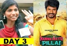 NVP Family Audience Review Day3 : Namma Veettu Pillai, Sivakarthikyan, Aishwarya Rajesh, Anu Emmanuel, Bharathi Raja, Kollywood