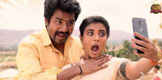 Namma Veetttu Pillai Movie Status : Official Clarification | Sivakarthikeyan | Aishwarya Rajesh | Anu Immanuvel | Kollywood Cinema News