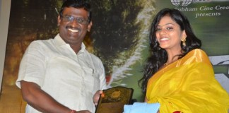Veera Puram 220 Movie Audio Launch