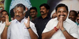 Edappadi Palanisamy and o.Paneer Selvam : Political News, Tamil nadu, Politics, BJP, DMK, ADMK, Latest Political News, Tamil nadu