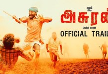 Asuran Movie Trailer Review : | Dhanush | Vetri Maaran | G. V. Prakash | Manju Warrier | S Thanu | Teejay, Kollywood, Latest Trailer