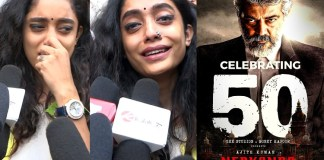 Nerkonda Paarvai 50th Day Public Review : Thala Ajith, Vidya Balan, Yuvan, Nerkonda Paarvai , Shraddha Srinath, Abhirami , Arjun Chidambaram