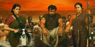 Peranthal Parasakthi Movie Teaser
