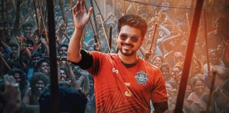 Bigil Movie Review | Bigil Movie Review in Tamik | Bigil First Review | Vijay's bigil Review
