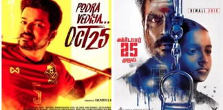 Bigil Vs Kaithi on Diwali 2019