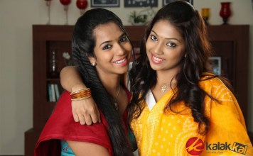 Butler Baalu Movie Stills
