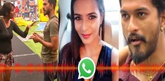 Meera Mithun Controversy Audio Leaked on Internet.! | Bigg Boss | Bigg Boss Tamil 3 | Mugen Rao | Kollywood Cinema news | Tamil Cinema News