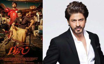 Shahrukh Khan | Bigil Bigil Trailer | Thalapathy Vijay