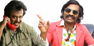 Singapore Rajini Movie Team Interview