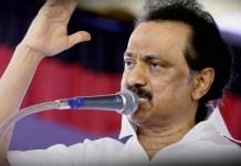 DMK leader Stalin condemns