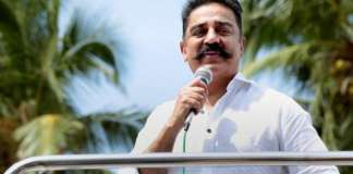Makkal Needhi Maiam Party Leader Kamal Haasan Information