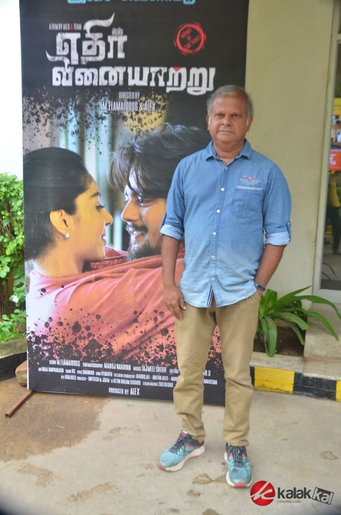 Ethir Vinaiyaatru Movie Audio Launch