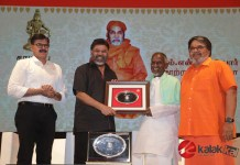 MN Nambiar Centenary Tribute Function Stills