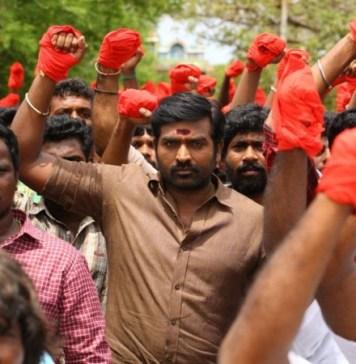 Sanga Tamilan Movie Review