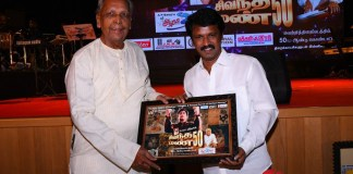 Sivandha Mann 50th Year Celebration Photos
