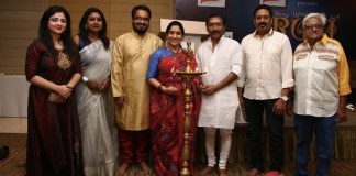Sruti Season 2 Inauguration Stills