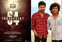 Thalapathy 64 Movie