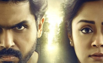 Thambi Movie First Look