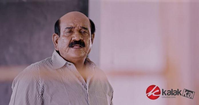 Udhay Movie Stills